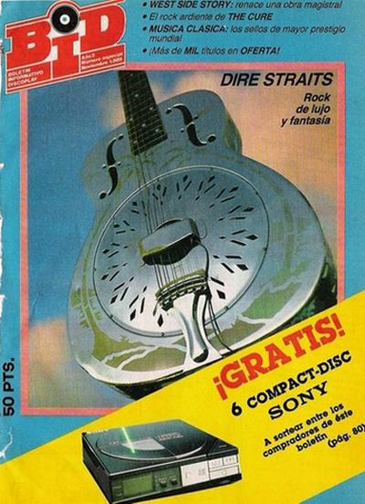 BID-Discoplay-Dire-Straits